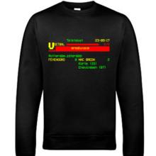 Historische-Zege-Sweater_feyNAC
